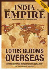 Magazine: Aug-2014